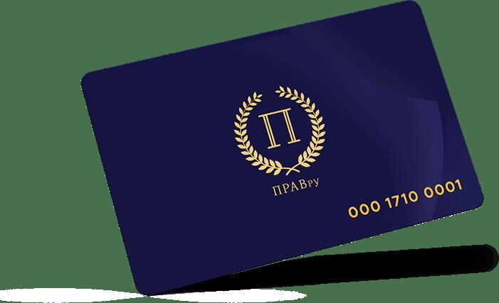 form_card